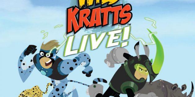 WILD KRATTS LIVE! 2.0